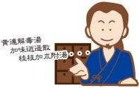 足立区綾瀬の歯医者 新井歯科医院 舌痛症 本人にしか解らない…!