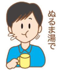 足立区綾瀬の歯医者 新井歯科医院 歯が痛い時の応急処置