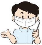 足立区綾瀬の歯医者 新井歯科医院 みんなはどうした? 抜けた乳歯