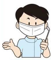 足立区綾瀬の歯医者 新井歯科医院 意外と気になる?歯と歯の隙間(すきっ歯)