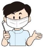 足立区綾瀬の歯医者 新井歯科医院 意外とみんな始めてる?歯のホワイトニング