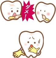 足立区綾瀬の歯医者 新井歯科医院 八重歯について